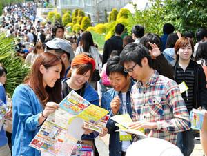 120代一人参加限定の横浜お見合いパーティー